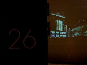 Wall and projection, Tokyo - Tim Rich