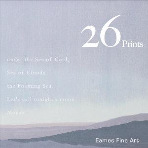 26 Prints